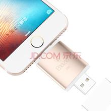毕亚兹 苹果手机U盘 32G 土豪金 手机电脑两用USB存储盘 扩展内存 适用iPhone 7/5s/6s/6Plus/iPad mini/air