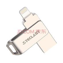 台电(Teclast)魔闪mini苹果手机U盘32G 苹果官方MFI认证USB3.0 iPhone/iPad双接口手机电脑两用迷你u盘