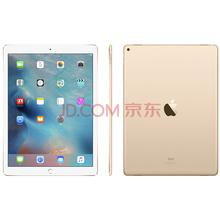 Apple iPad Pro 平板电脑 12.9英寸(256GB WLAN版/A9X芯片/Retina显示屏/Multi-Touch技术 ML0V2CH/A)金色
