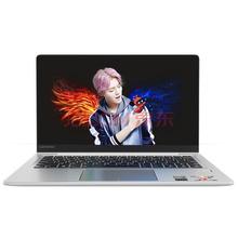 联想(Lenovo)小新Air13 Pro 13.3英寸14.8mm超轻薄笔记本电脑(i5 4G 256G PCIE SSD 940MX 2G FHD IPS)银