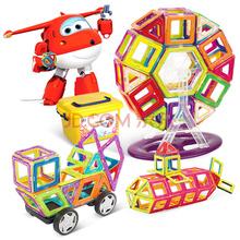 奥迪双钻(AULDEY)200件套超级飞侠百变提拉立体拼插益智儿童积木磁性建构磁力片积木玩具