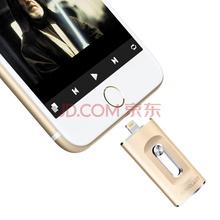 台电(Teclast)32G魔闪苹果手机U盘USB3.0苹果官方MFi认证 iPhone和iPad双接口手机电脑用 金色
