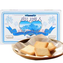 日本进口 白色恋人 北海道 白巧克力夹心饼干18枚 休闲零食 礼盒198g