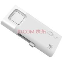 OV 轻存储(Extra V) 16G USB3.0 U盘 白色
