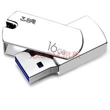 台电(Teclast)镭神16GB 高速USB3.0全金属U盘 亮银色