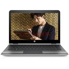 惠普(HP)畅游人Pavilion x360 13-u019TU 13.3英寸轻薄360°笔记本(i5-6200U 4G 500G IPS FHD 触控屏)银色