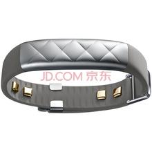 卓棒(Jawbone)UP3 蓝牙智能心率睡眠监测 运动健康手环 银色