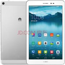 华为(HUAWEI)荣耀平板3G高配版 通话平板电脑 8英寸(四核 1G/16G 3G通话)月光银