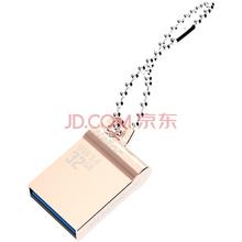 朗科(Netac)U323 32G USB3.0 豆儿迷你全金属闪存盘
