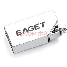 忆捷(EAGET)U8M 32G金属迷你型防水便携式U盘 银色