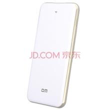 DM WFD028 128G 无线苹果手机U盘带5000mAh移动电源 QQ物联免APP 智能无线U盘(白色)