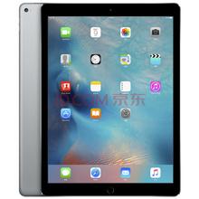 Apple iPad Pro 平板电脑 12.9英寸(32G WLAN版/A9X芯片/Retina显示屏/Multi-Touch技术 ML0F2CH)深空灰色