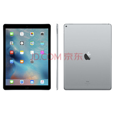 Apple iPad Pro 平板电脑 12.9英寸(128G WLAN版/A9X芯片/Retina显示屏/Multi-Touch技术 ML0N2CH)深空灰色