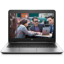 惠普(HP)EliteBook 840 G3 W8G56PP 14英寸商务轻薄笔记本(i7-6500U 8G 256GSSD FHD Win10)银色