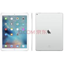 Apple iPad Pro 平板电脑 12.9英寸(128G WLAN版/A9X芯片/Retina显示屏/Multi-Touch技术 ML0Q2CH)银色