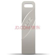 傲石(AOS)UD005 金属U盘 32G 银色