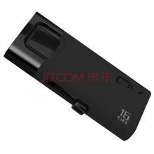OV 轻存储(Extra V) 16G USB3.0 U盘 黑色
