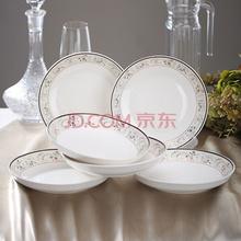 洁雅杰陶瓷盘子套装(8英寸)饭盘子 瓷汤盘(6只装) 金玉满堂