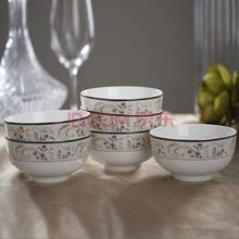 洁雅杰陶瓷碗套装 (4.5英寸)高光釉米饭碗(6只装) 金玉满堂