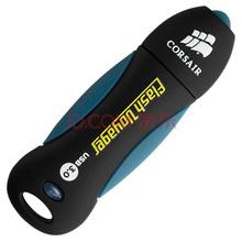 美商海盗船(USCORSAIR)航海家 USB3.0 32GB 高速U盘 耐久橡胶外壳 防水防震 蓝色
