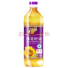 福临门葵籽油 900ml(非转基因,新老包装,随机发货) 中粮出品