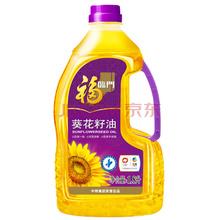 福临门葵籽油1.8L 中粮出品