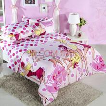 多喜爱家纺 糖果盒子韩式床品纯棉双人床单四件套1.5米床