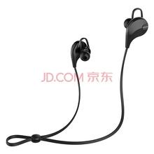 QCY QY7 尖叫 无线运动立体声蓝牙耳机 音乐耳机 通用型 入耳式 黑色