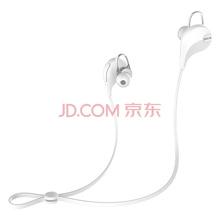 QCY QY7 尖叫 无线运动立体声蓝牙耳机 音乐耳机 通用型 入耳式 白色