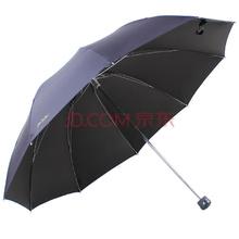 天堂伞 加大加固黑胶三折钢杆钢骨商务晴雨伞太阳伞 深藏青 33188E