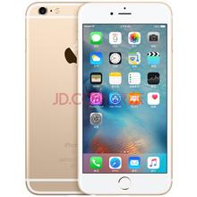 Apple iPhone 6s (A1700) 16G 金色 移动联通电信4G手机