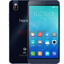 荣耀7i 海岛蓝 电信4G手机 双卡双待