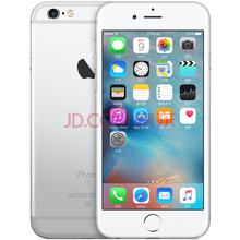 Apple iPhone 6s (A1700) 32G 银色 移动联通电信4G手机