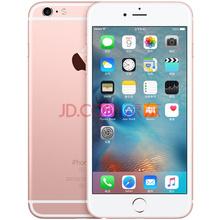 Apple iPhone 6s Plus (A1699) 16G 玫瑰金色 移动联通电信4G手机