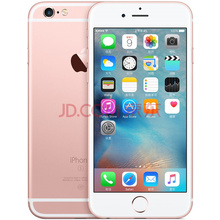 Apple iPhone 6s (A1700) 32G 玫瑰金色 移动联通电信4G手机
