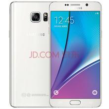 三星 Galaxy Note5(N9200)32G版 雪晶白 全网通4G手机 双卡双待