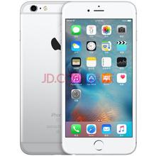 Apple iPhone 6s Plus (A1699) 16G 银色 移动联通电信4G手机