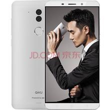 360手机 奇酷(QiKU)青春版 辰光银 移动联通4G手机 双卡双待