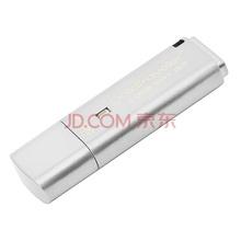 金士顿(Kingston)DTLPG3 32G USB3.0 硬件加密金属U盘 256位AES硬件加密