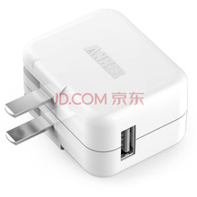 Anker 10W 5V2A快充/电源适配器/手机充电器/充电头 适用于安卓手机平板 白色