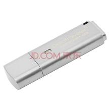 金士顿(Kingston)DTLPG3 8G USB3.0 硬件加密金属U盘 256位AES硬件加密