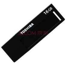 东芝(TOSHIBA) 标闪系列 U盘 16G 黑色 USB3.0