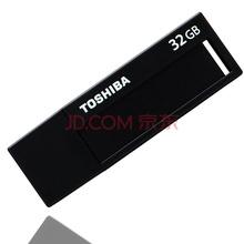 东芝(TOSHIBA) 标闪系列 U盘 32G 黑色 USB3.0