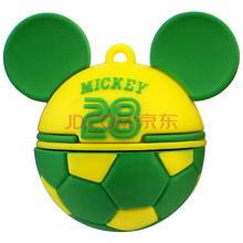 迪士尼(Disney) MICKEY`S GOAL限量版 世界杯创意礼品U盘 16G 桑巴军团(绿)