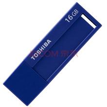 东芝(TOSHIBA) 标闪系列 U盘 16G  蓝色 USB3.0