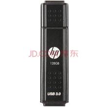 惠普(HP)x705w 128G 3.0U盘 金属磨砂黑爵士U盘