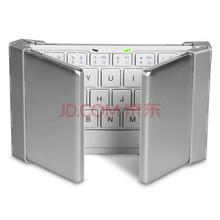 航世(B.O.W)HB066 超薄thinkpad平板 笔记本电脑 手机无线 mini折叠蓝牙键盘通用 标准版 白色