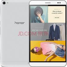 【财富版】华为(HUAWEI)荣耀X2通话平板电脑 7英寸(八核 3G/16G 移动/联通双4G)月光银