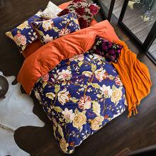 皮尔卡丹 pierre cardin 床上用品 高支密全棉床单四件套 绵密 (被套200*230)