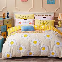 胜伟 床品家纺 全棉双人床单被套时尚四件套1.5米床/1.8米床 (被套200*230)荷包蛋